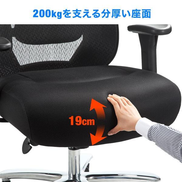 オフィスチェア パソコンチェア メッシュ 椅子 イス オフィス 高耐荷重 200kg(即納)|sanwadirect|08