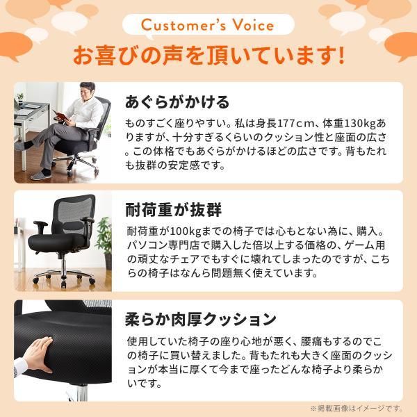 オフィスチェア パソコンチェア メッシュ 椅子 イス オフィス 高耐荷重 200kg(即納)|sanwadirect|09