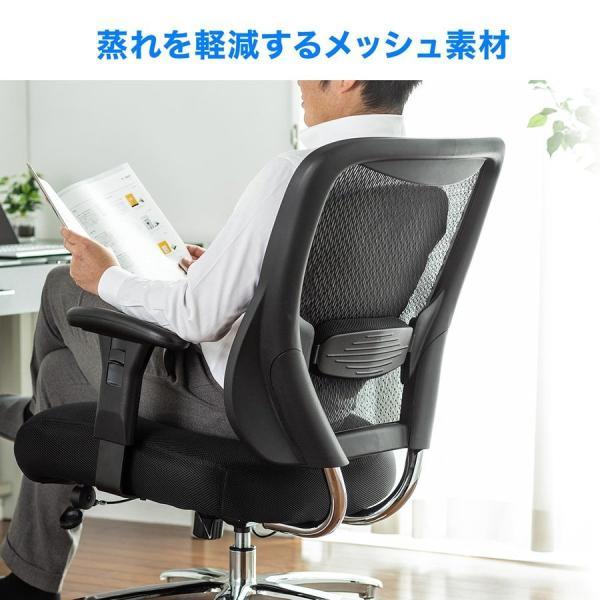 オフィスチェア パソコンチェア メッシュ 椅子 イス オフィス 高耐荷重 200kg(即納)|sanwadirect|10