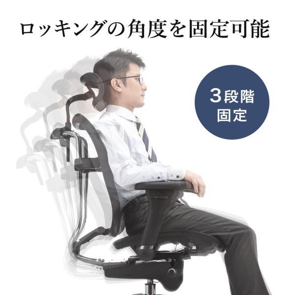 オフィスチェア メッシュチェア ハイバック メッシュ パソコンチェア 肘付き 椅子 イス|sanwadirect|11