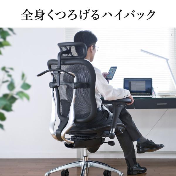 オフィスチェア メッシュチェア ハイバック メッシュ パソコンチェア 肘付き 椅子 イス|sanwadirect|12