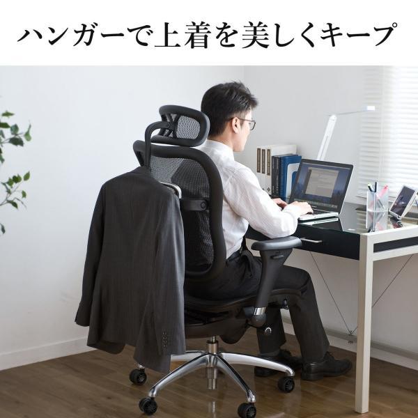 オフィスチェア メッシュチェア ハイバック メッシュ パソコンチェア 肘付き 椅子 イス|sanwadirect|13
