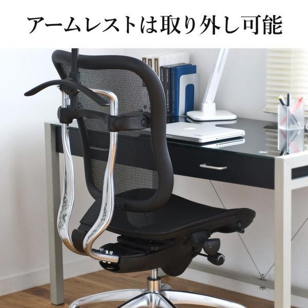 オフィスチェア メッシュチェア ハイバック メッシュ パソコンチェア 肘付き 椅子 イス|sanwadirect|14