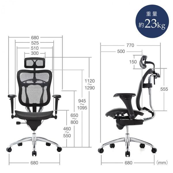 オフィスチェア メッシュチェア ハイバック メッシュ パソコンチェア 肘付き 椅子 イス|sanwadirect|15
