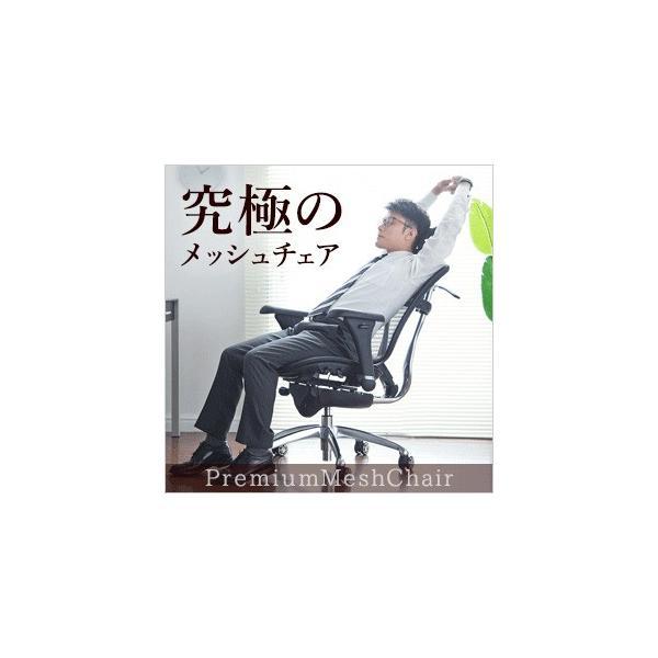オフィスチェア メッシュチェア ハイバック メッシュ パソコンチェア 肘付き 椅子 イス|sanwadirect|18