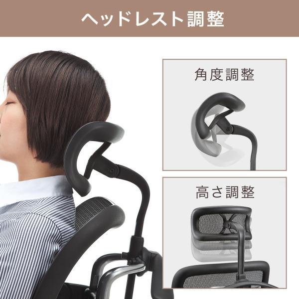 オフィスチェア メッシュチェア ハイバック メッシュ パソコンチェア 肘付き 椅子 イス|sanwadirect|04