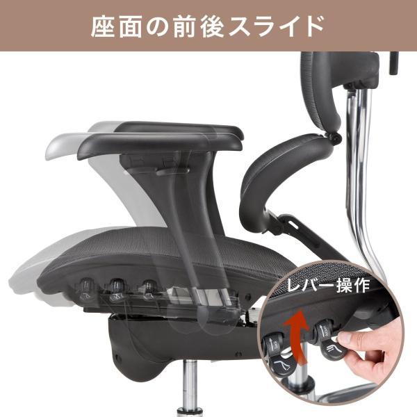 オフィスチェア メッシュチェア ハイバック メッシュ パソコンチェア 肘付き 椅子 イス|sanwadirect|05