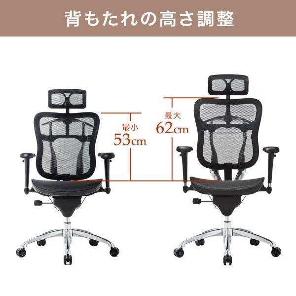 オフィスチェア メッシュチェア ハイバック メッシュ パソコンチェア 肘付き 椅子 イス|sanwadirect|08