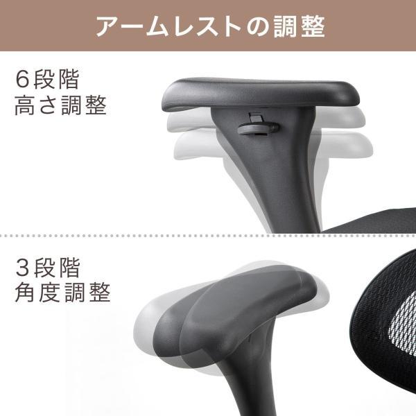 オフィスチェア メッシュチェア ハイバック メッシュ パソコンチェア 肘付き 椅子 イス|sanwadirect|09
