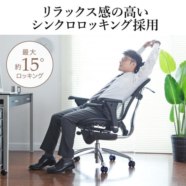 オフィスチェア メッシュチェア ハイバック メッシュ パソコンチェア 肘付き 椅子 イス|sanwadirect|10