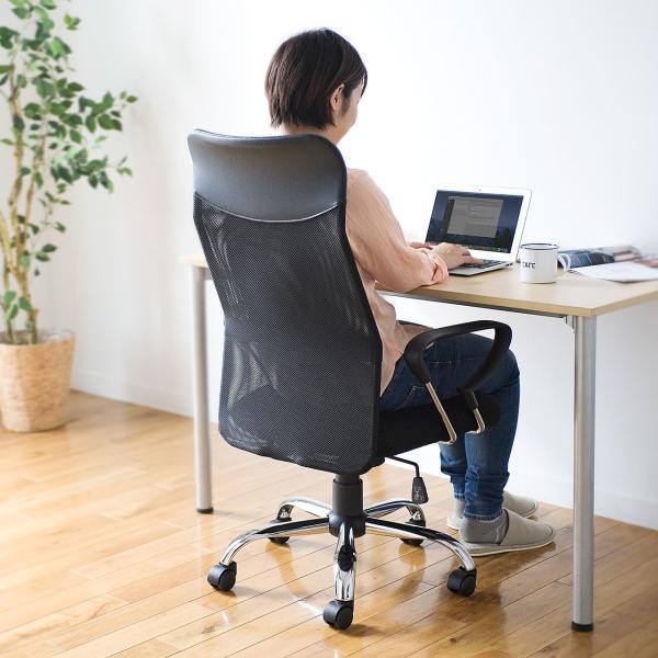 メッシュチェア ハイバック オフィスチェア パソコンチェア 肘付き 椅子 イス メッシュ|sanwadirect|14