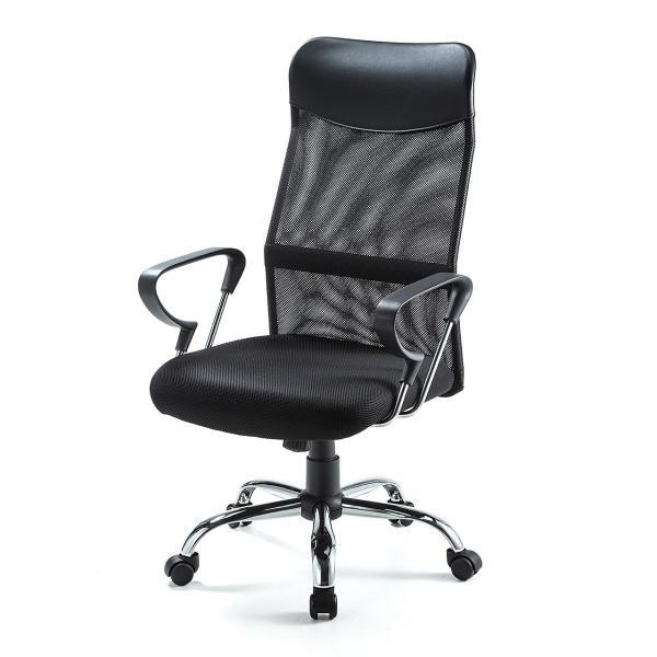 メッシュチェア ハイバック オフィスチェア パソコンチェア 肘付き 椅子 イス メッシュ|sanwadirect|15