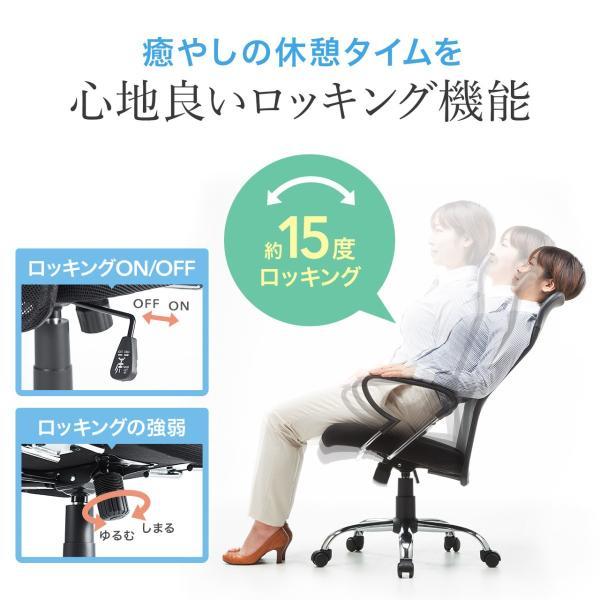 メッシュチェア ハイバック オフィスチェア パソコンチェア 肘付き 椅子 イス メッシュ|sanwadirect|03