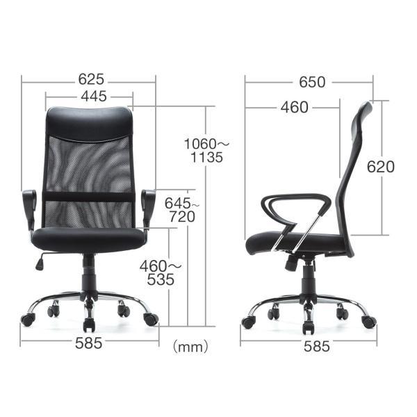 メッシュチェア ハイバック オフィスチェア パソコンチェア 肘付き 椅子 イス メッシュ|sanwadirect|06