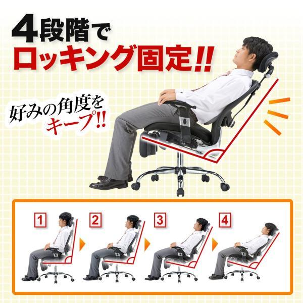 メッシュチェア ハイバック メッシュ チェア オットマン付き チェア 肘付き 椅子 イス(即納)|sanwadirect|07