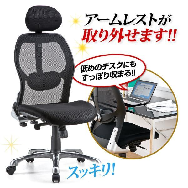 メッシュチェア ハイバック メッシュ チェア オットマン付き チェア 肘付き 椅子 イス(即納)|sanwadirect|09