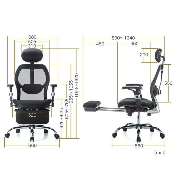 メッシュチェア ハイバック メッシュ チェア オットマン付き チェア 肘付き 椅子 イス(即納)|sanwadirect|10