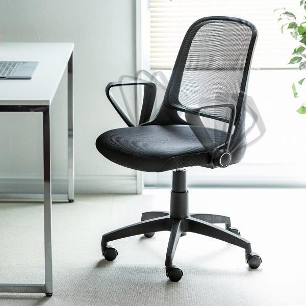オフィスチェア メッシュ メッシュチェア 肘付き 椅子 イス オフィスチェアー sanwadirect 19