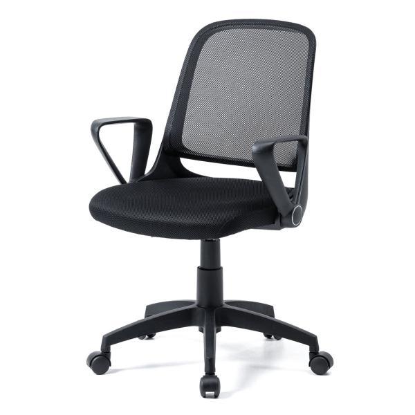 オフィスチェア メッシュ メッシュチェア 肘付き 椅子 イス オフィスチェアー sanwadirect 20