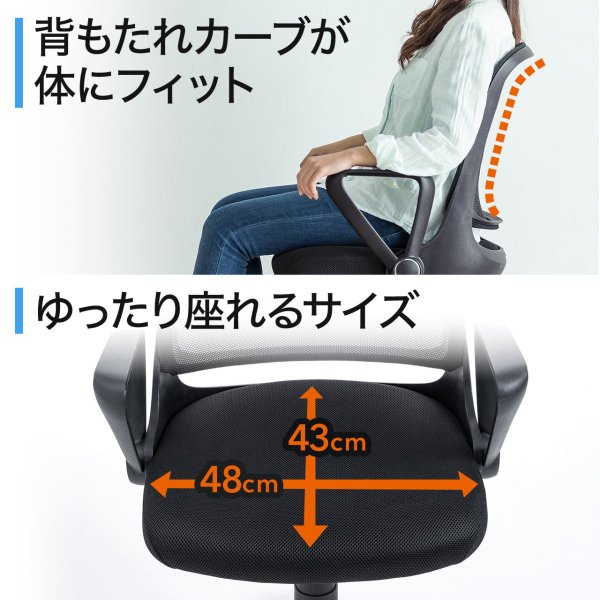 オフィスチェア メッシュ メッシュチェア 肘付き 椅子 イス オフィスチェアー sanwadirect 07