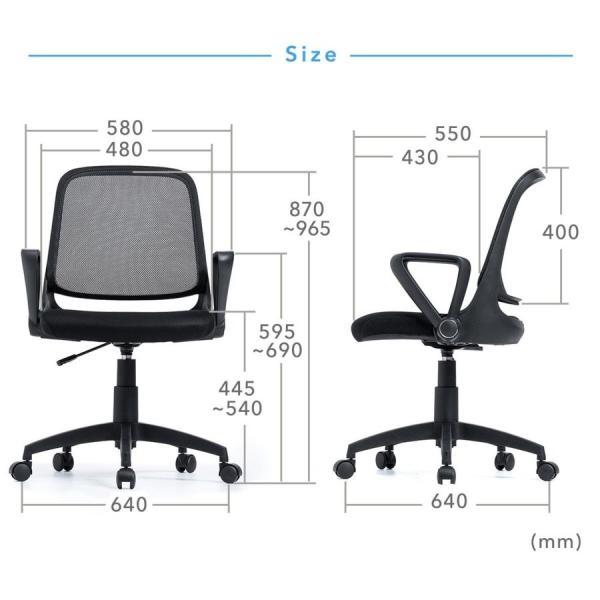 オフィスチェア メッシュ メッシュチェア 肘付き 椅子 イス オフィスチェアー sanwadirect 09