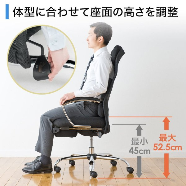 メッシュチェア リクライニングチェア オットマン付き ハイバック 椅子 イス メッシュ|sanwadirect|14