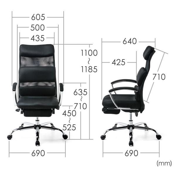 メッシュチェア リクライニングチェア オットマン付き ハイバック 椅子 イス メッシュ|sanwadirect|16