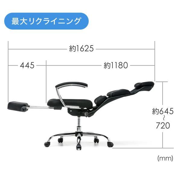 メッシュチェア リクライニングチェア オットマン付き ハイバック 椅子 イス メッシュ|sanwadirect|17