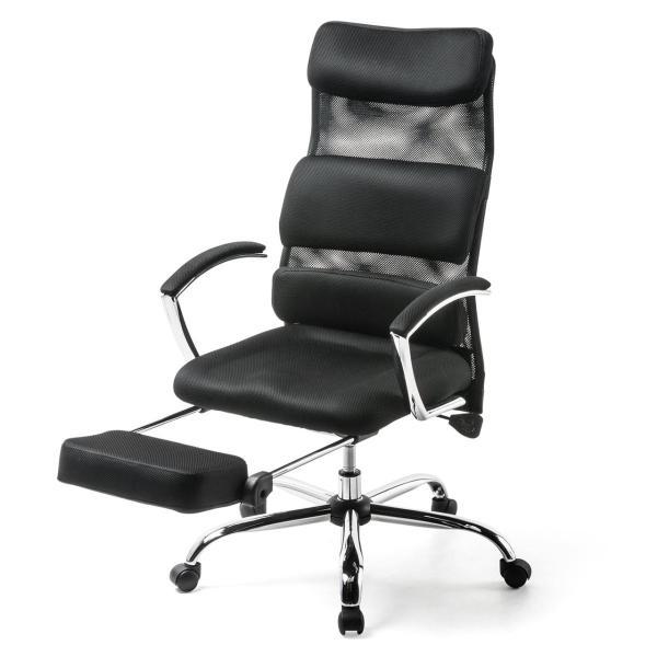 メッシュチェア リクライニングチェア オットマン付き ハイバック 椅子 イス メッシュ|sanwadirect|20