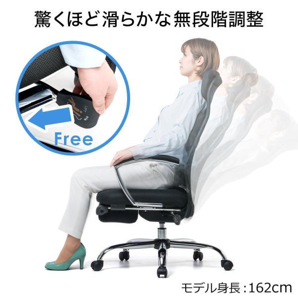 メッシュチェア リクライニングチェア オットマン付き ハイバック 椅子 イス メッシュ|sanwadirect|06