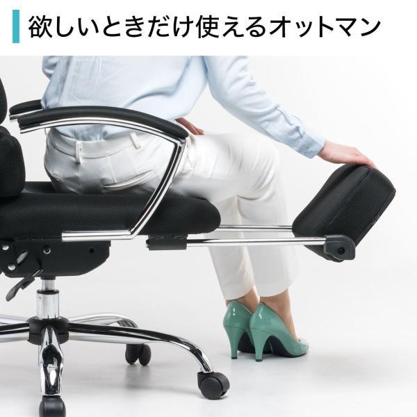 メッシュチェア リクライニングチェア オットマン付き ハイバック 椅子 イス メッシュ|sanwadirect|08