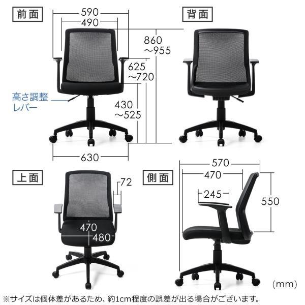 オフィスチェア メッシュ メッシュチェア 肘付き 椅子 イス オフィスチェアー(即納) sanwadirect 02