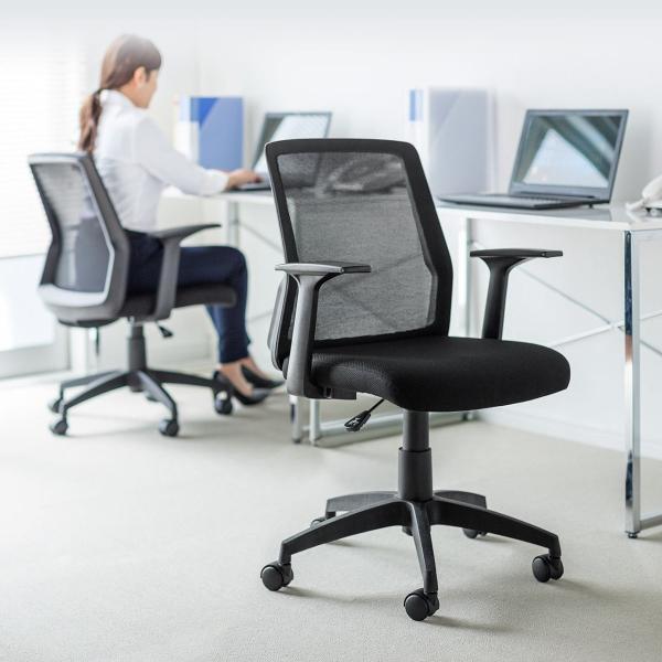 オフィスチェア メッシュ メッシュチェア 肘付き 椅子 イス オフィスチェアー(即納) sanwadirect 12