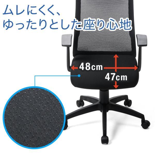 オフィスチェア メッシュ メッシュチェア 肘付き 椅子 イス オフィスチェアー(即納) sanwadirect 05
