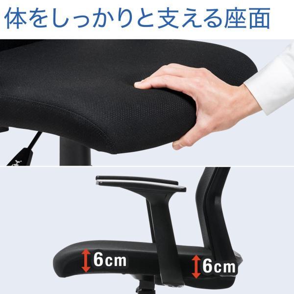 オフィスチェア メッシュ メッシュチェア 肘付き 椅子 イス オフィスチェアー(即納) sanwadirect 06