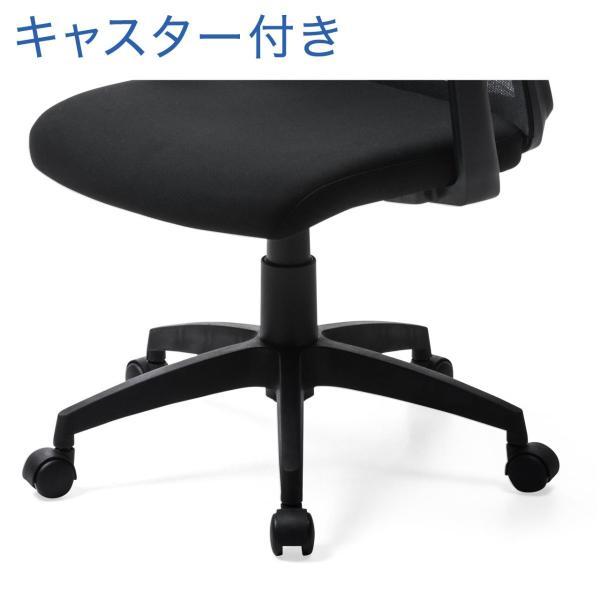 オフィスチェア メッシュ メッシュチェア 肘付き 椅子 イス オフィスチェアー(即納) sanwadirect 09