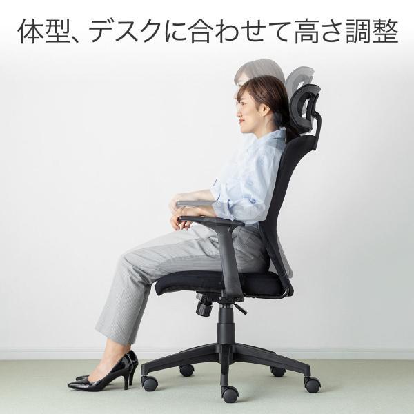 オフィスチェア メッシュ ハイバック パソコンチェア メッシュチェア ロッキング ヘッドレスト 肘掛け付き 肘付き チェアー(即納)|sanwadirect|12