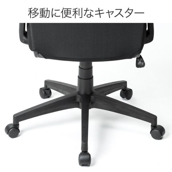 オフィスチェア メッシュ ハイバック パソコンチェア メッシュチェア ロッキング ヘッドレスト 肘掛け付き 肘付き チェアー(即納)|sanwadirect|13