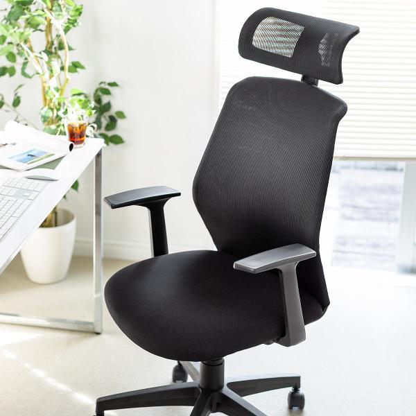 オフィスチェア メッシュ ハイバック パソコンチェア メッシュチェア ロッキング ヘッドレスト 肘掛け付き 肘付き チェアー(即納)|sanwadirect|18