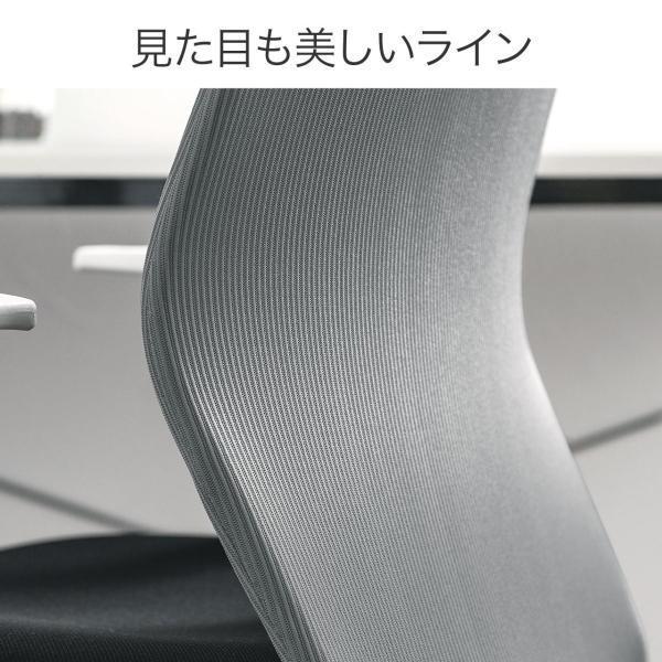 オフィスチェア メッシュ ハイバック パソコンチェア メッシュチェア ロッキング ヘッドレスト 肘掛け付き 肘付き チェアー(即納)|sanwadirect|06