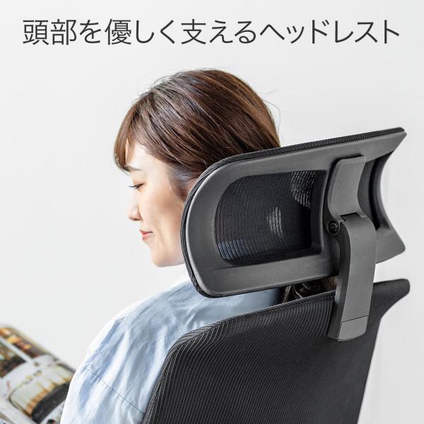 オフィスチェア メッシュ ハイバック パソコンチェア メッシュチェア ロッキング ヘッドレスト 肘掛け付き 肘付き チェアー(即納)|sanwadirect|10