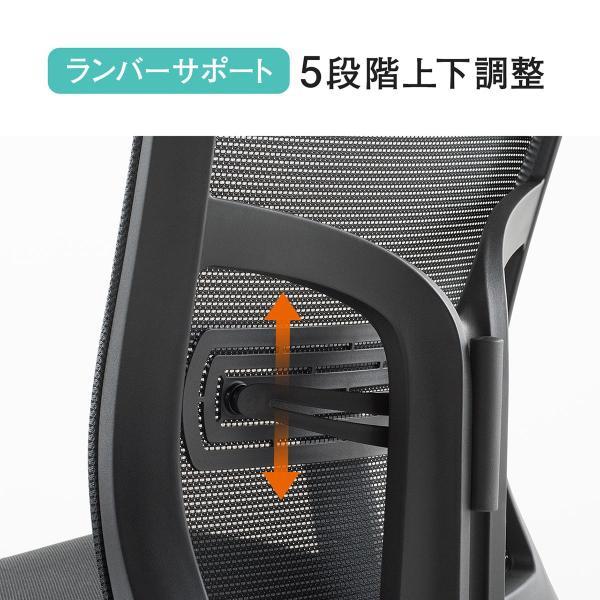 チェア オフィスチェア 高耐荷重 メッシュ 耐荷重130kg 肘掛け(即納)|sanwadirect|11