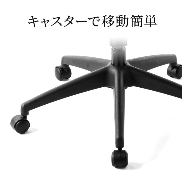 チェア オフィスチェア 高耐荷重 メッシュ 耐荷重130kg 肘掛け(即納)|sanwadirect|15