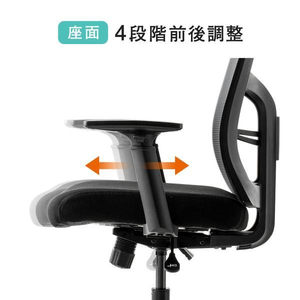 チェア オフィスチェア 高耐荷重 メッシュ 耐荷重130kg 肘掛け(即納)|sanwadirect|10