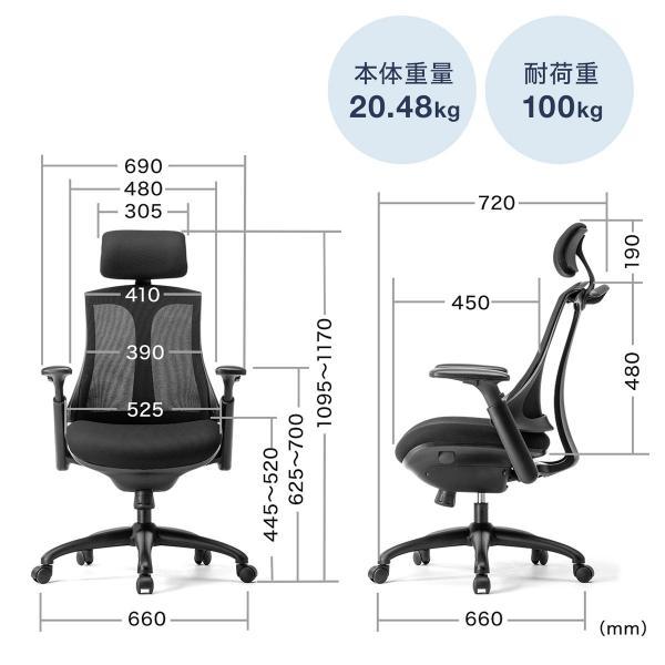メッシュチェア ハンガー付き チェア 椅子 ハンガー パソコンチェア オフィスチェア ハイバック 肘掛け ロッキング 耐荷重100kg(即納)|sanwadirect|02
