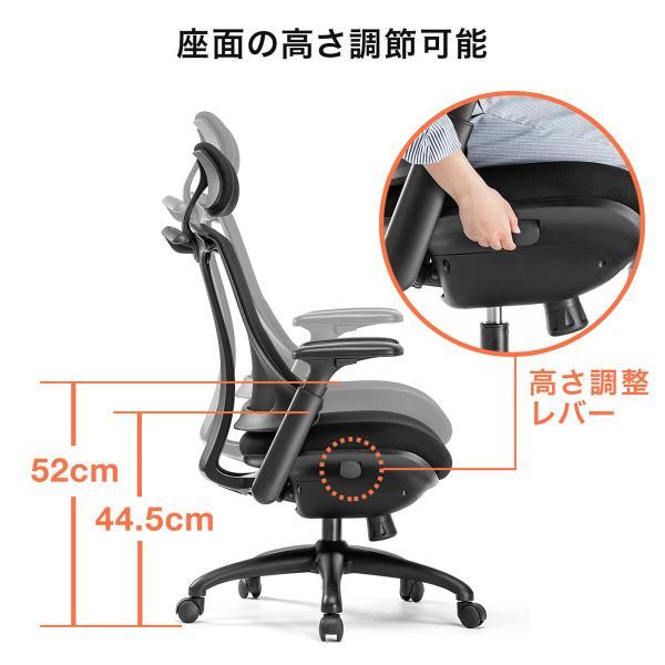 メッシュチェア ハンガー付き チェア 椅子 ハンガー パソコンチェア オフィスチェア ハイバック 肘掛け ロッキング 耐荷重100kg(即納)|sanwadirect|12