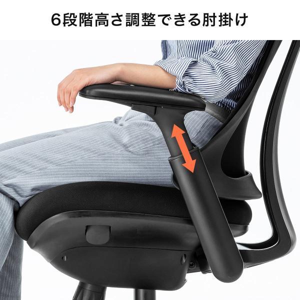 メッシュチェア ハンガー付き チェア 椅子 ハンガー パソコンチェア オフィスチェア ハイバック 肘掛け ロッキング 耐荷重100kg(即納)|sanwadirect|14
