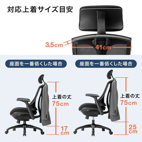 メッシュチェア ハンガー付き チェア 椅子 ハンガー パソコンチェア オフィスチェア ハイバック 肘掛け ロッキング 耐荷重100kg(即納)|sanwadirect|05