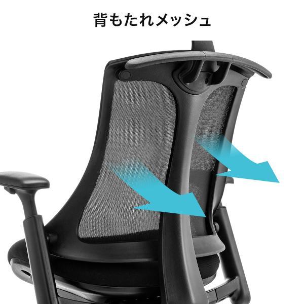 メッシュチェア ハンガー付き チェア 椅子 ハンガー パソコンチェア オフィスチェア ハイバック 肘掛け ロッキング 耐荷重100kg(即納)|sanwadirect|06