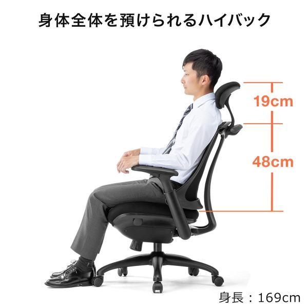 メッシュチェア ハンガー付き チェア 椅子 ハンガー パソコンチェア オフィスチェア ハイバック 肘掛け ロッキング 耐荷重100kg(即納)|sanwadirect|07